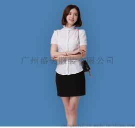 白云区衬衫定做,女衬衫定制,款式多样,可定制LOGO