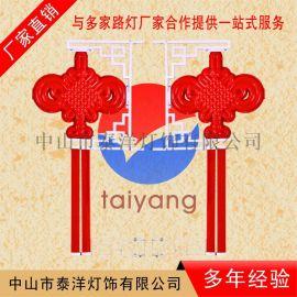 1.2米常规中国结1米中国结厂家直销太阳能中国结