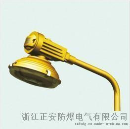 SBR1120系列免维护节能防爆道路灯