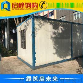 工地活动房 集装箱活动房 集装箱房 箱式房 集成房屋 厂家直销