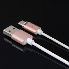 磁吸數據線 iphone/micro/type-c三合一通用手機充電數據線