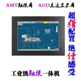 东凌智造助力工业时代改革17寸工业平板电脑