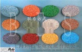 江蘇泰安公園|生態性透水混凝土配合比|生態性透水混凝土廠家|生態性透水混凝土材料