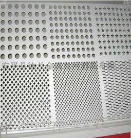 冲孔网/铁板冲孔网/不锈钢冲孔网/冲孔网厂家  138 31888 0991