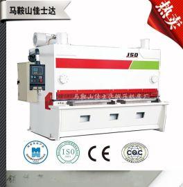 佳士达QC11Y/K系列液压数控闸式剪板机