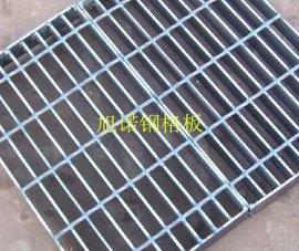 钢格栅板厂家直销钢格板,热镀锌钢格板平台