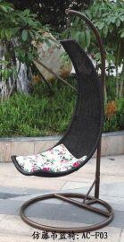 仿藤吊篮椅(AC-F03)