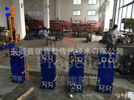 供应船舶工业 润滑油冷却器 板式换热器
