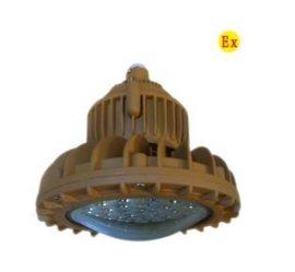 平安防爆KHD210系列防爆节能LED灯(IIC)