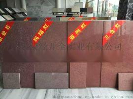 中国红石材火烧面荔枝面 拉丝面