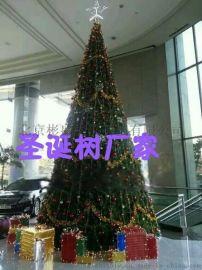 北京户外大型圣诞树安装 圣诞树木亮化