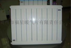 20年專業生產廠家供應 暖氣片 家用鋼鋁復合暖氣片