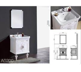 现代简约卫浴柜 结实耐用 新ABS材料 浴室柜