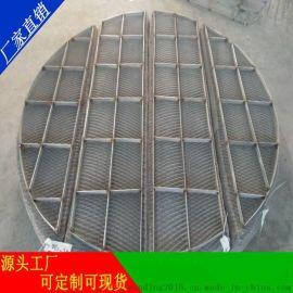 万鼎石化不锈钢丝网除沫器结构