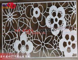 深圳帝博品牌 墙体镂空雕花铝板 隔断雕花铝单板直销