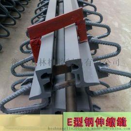 江苏GQF-E60伸缩缝供应商/SF梳齿板式伸缩缝