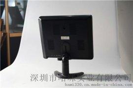 广州销售10寸图像可翻转显示器10寸电脑显示器