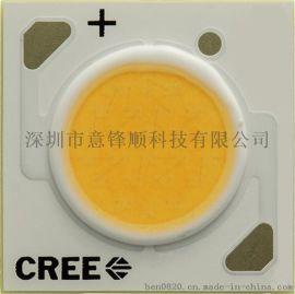 科瑞CXA1507 15W