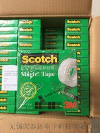 正品3M思高810隐形胶带19mm*33m可手撕直接书写无痕修复胶带