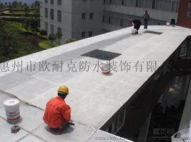 惠州防水补漏惠州市彩钢瓦屋面防水补漏隔热公司