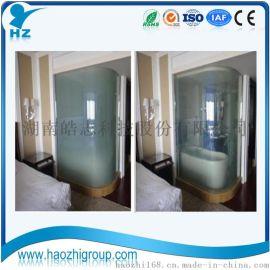 艾蔚特调光玻璃通电透明断电雾化厂家直销