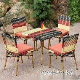 廣東供應白色編藤桌椅 特色戶外桌椅