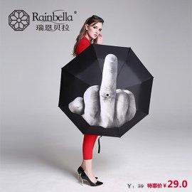 Fuck竖中指伞批发个性中指伞晴雨伞 创意雨伞三折折叠伞定制logo