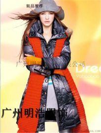 鸭宝宝品牌折扣女装羽绒服就到广州明浩折扣女装批发
