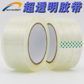 淘寶快遞倉庫打包封口封箱透明超寬膠帶支持批發定制定做粘性強膠帶