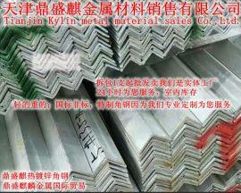热镀锌角钢+黑角钢+白角钢+小白角钢+纯白角钢