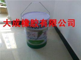 溶剂型沥青胶泥无需调制直接使用厂家直销