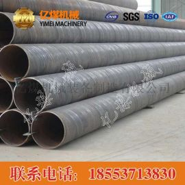 螺旋焊管,螺旋焊管用途,螺旋焊管参数