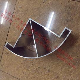 工业6063铝型材 铝制品加工定做 铝合金型材 定做流水线铝型材