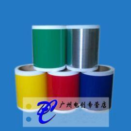 MAX彩色標籤打印機CPM-100HC貼紙 PM國產貼紙透明、黑、白、紅、淺藍、深藍、黃、綠色貼紙