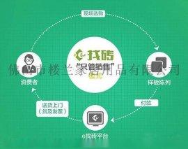 一线品牌瓷砖厂家招商选择广东佛山哪家好,瓷砖招商加盟怎么找?