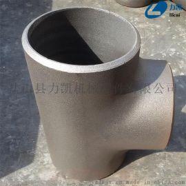 碳钢无缝三通生产厂家
