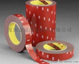 深圳供应3m5064A双面胶