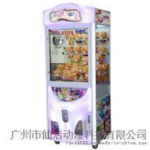 新款投币抓娃娃机夹公仔机 疯狂2吸塑娃娃机 商场微信支付礼品机