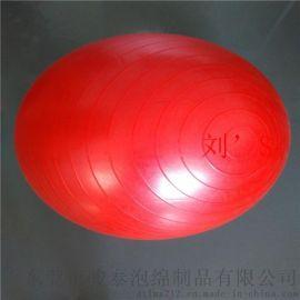 优质优价供应直径85CM按摩瑜伽球厂家