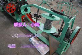 安平县恒泰公司热销 单股刺绳机器 双股刺绳机器价格