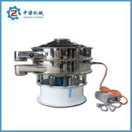 中谦品牌 ZQC-600 超声波振动筛 适用钨粉 钼粉 锡粉 硅粉 钴粉