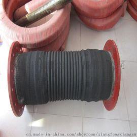 水泵专用大口径螺旋钢丝吸水管法兰胶管