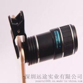 夹子通用手机镜头 手机望远镜 12倍手机镜头 万能通用12X手机镜头