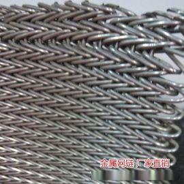 超薄压扁网带 微波干燥设备网带 真空干燥机网带 金属人字网带传送带
