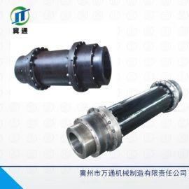 冀州市万通机械生产联轴器 供应WGT4型中间套鼓形齿式联轴器