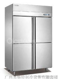 奧暢特D1060L4-PS四門立式冷櫃 飲料櫃 超市食品冷藏櫃