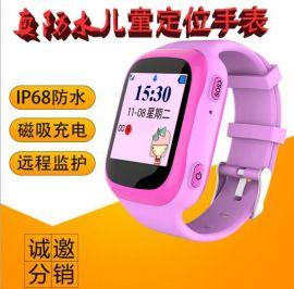 儿童IP68防水定位电话智能手腕手表手机SOS kids watch礼品物