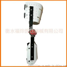 厂家直销可调式膝关节固定支具