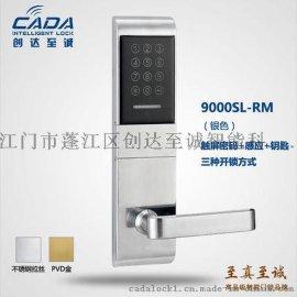 新款觸摸屏密碼鎖 酒店密碼鎖 電子感應密碼鎖