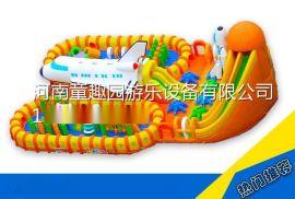 童趣園大型充氣組合樂園 太空基地 戶外充氣城堡滑梯 專業廠家